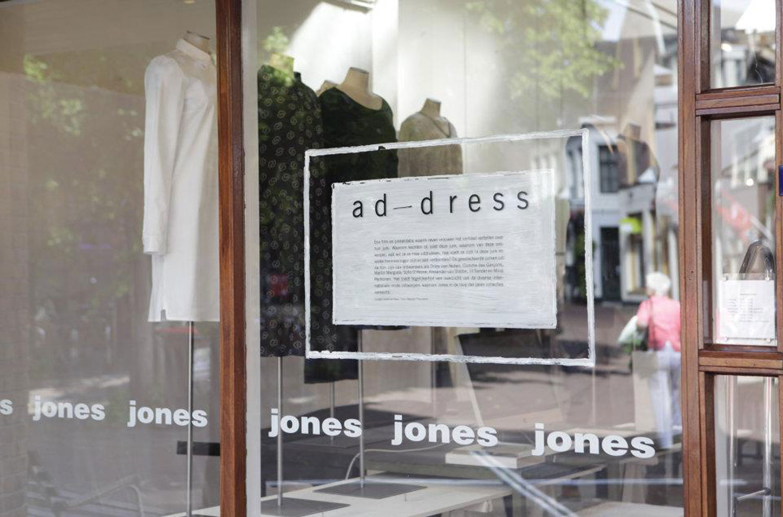 ad-dress-7