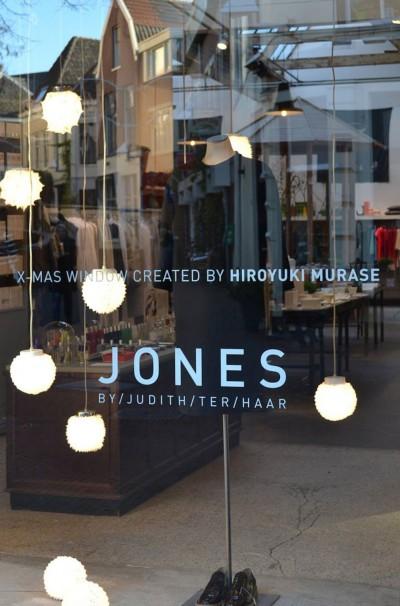 Identiteit Jones Arnhem-1